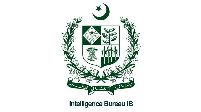 IB seeks dismissal of probe-petition on grounds of being 'unnecessary'