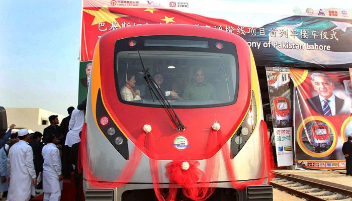 Punjab Chief Minister Muhammad Shahbaz Sharif inaugurate the first set of bogies of the Lahore Orange Line Metro Train during a ceremony at Deera Gujjran. Photo: APP