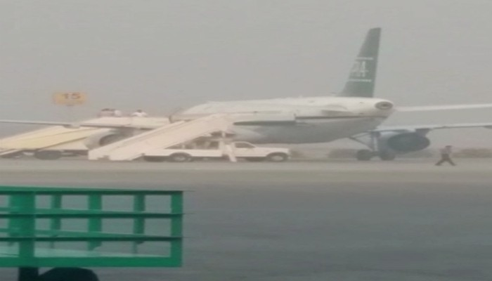 Sialkot-bound PIA flight made 'technical landing' not emergency landing: PIA spokesperson