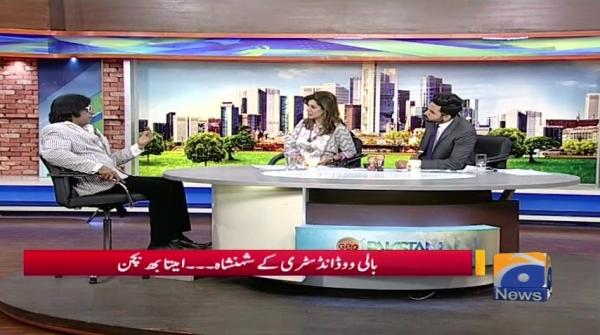 Geo Pakistan 11-October-2017