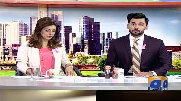 Geo Pakistan 12-October-2017