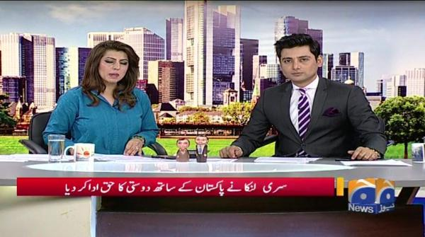 Geo Pakistan 17-October-2017