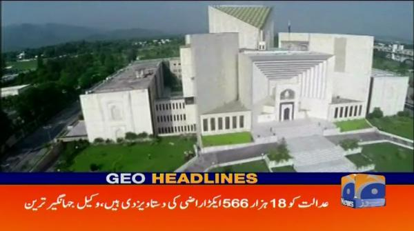 Geo Headlines - 02 PM 17-October-2017