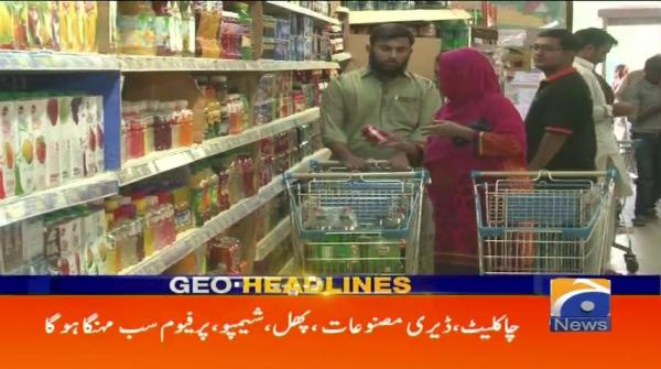 Geo Headlines - 04 PM 17-October-2017