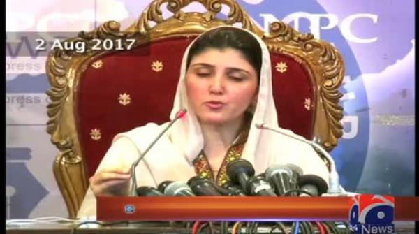 Imran called supporters to throw acid on my face, claims Gulalai