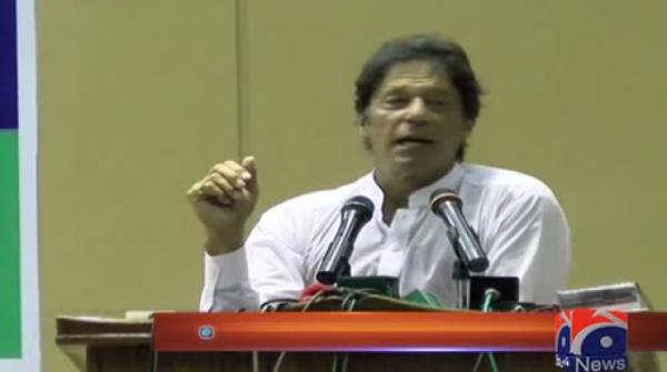 Will put institutions on right track after gaining power: Imran