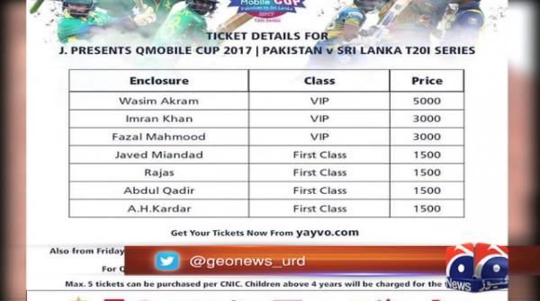 Tickets for Pakistan vs Sri Lanka T20I in Lahore go on sale online