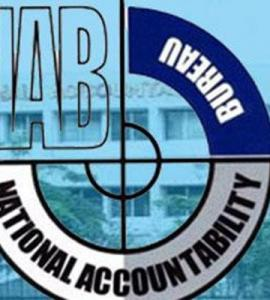 Dar invested billions abroad in recent years, reveals NAB report