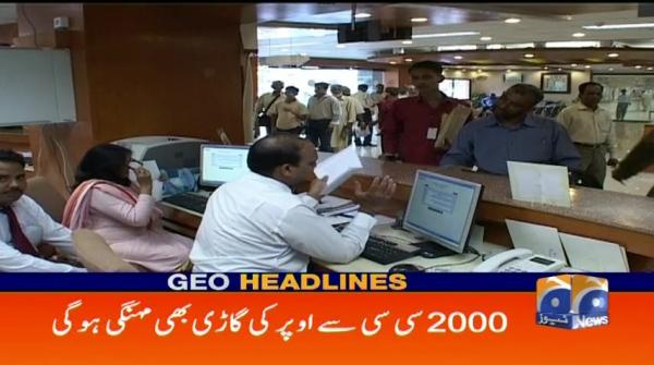 Geo Headlines -  12 AM - 18 October 2017