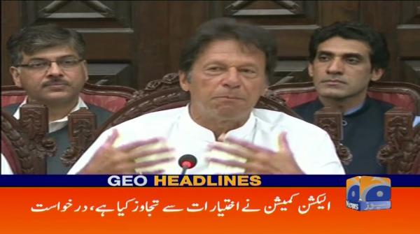 Geo Headlines - 05 PM - 18 October 20176