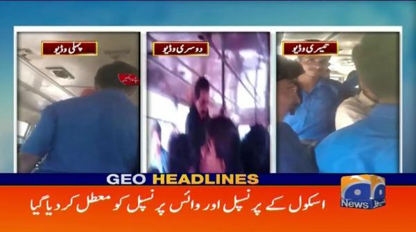 Geo Headlines - 07 PM - 18 October 2017