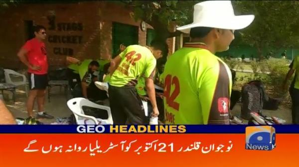 Geo Headlines - 08 PM - 18 October 2017