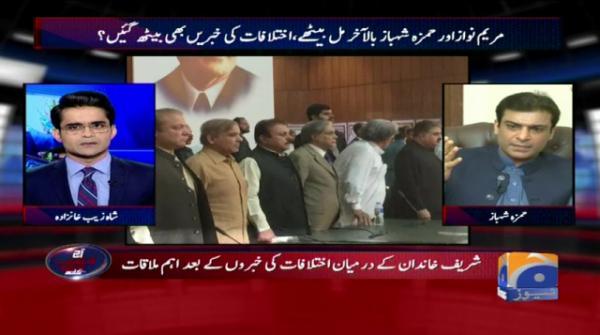Aaj Shahzaib Khanzada Kay Sath - 17 October 2017