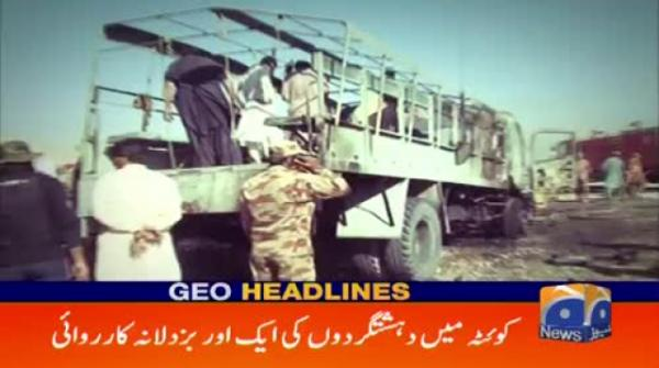 Geo Headlines - 12 PM 18-October-2017