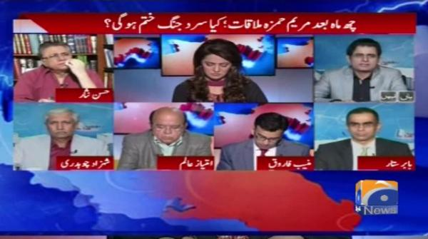 Despite Maryam-Hamza meeting, cold war will not end between them: Irshad Bhatti