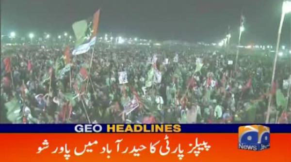 Geo Headlines - 09 PM 18-October-2017