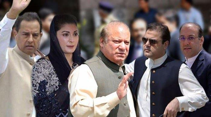 The references against the Sharif family