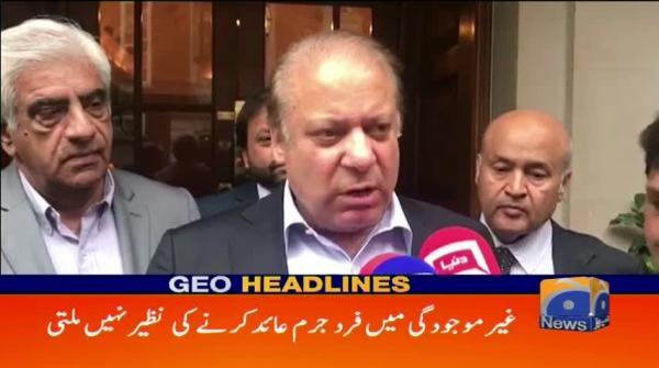 Geo Headlines - 08 PM - 19 October 2017
