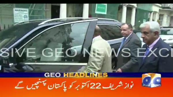 Geo Headlines - 09 PM - 19 October 2017