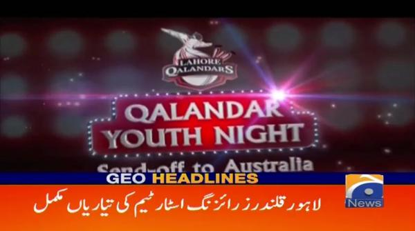 Geo Headlines - 10 PM - 19 October 2017