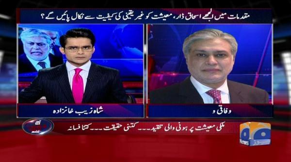Aaj Shahzaib Khanzada Kay Sath - 19 October 2017