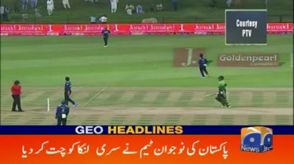 Geo Headlines - 12 AM - 19 October 2017