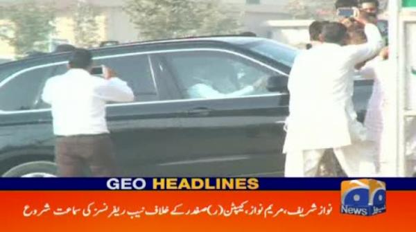 Geo Headlines - 09 AM 19-October-2017