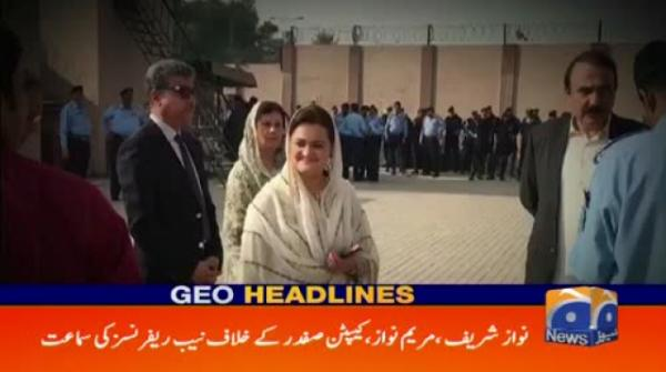 Geo Headlines - 11 AM 19-October-2017