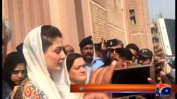 Don't make a mockery of justice, says Maryam Nawaz after indictment