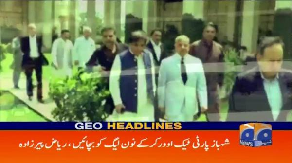 Geo Headlines - 01 AM - 20 October 2017