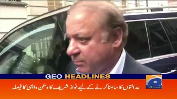 Geo Headlines - 07 AM 20-October-2017