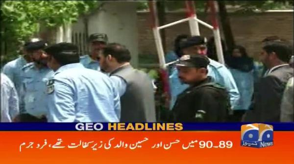 Geo Headlines - 11 AM 20-October-2017