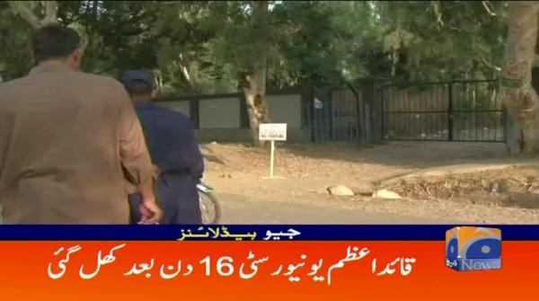 Geo Headlines - 12 PM 20-October-2017