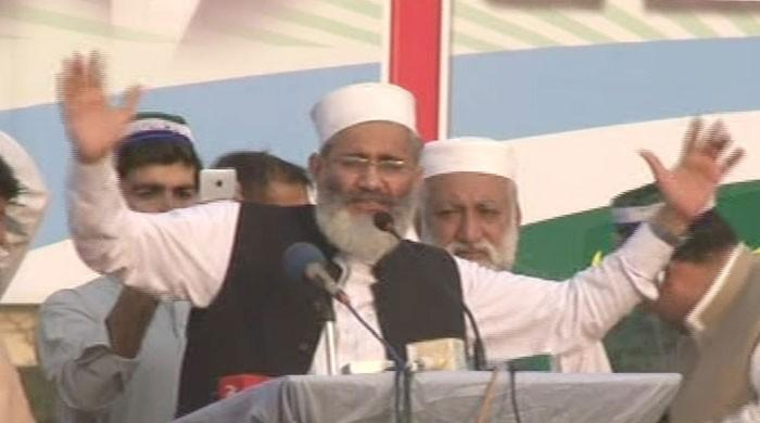 All leaders named in Panama case should be nabbed: Siraj