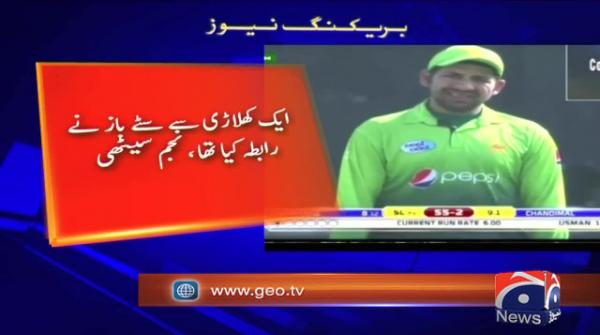 Sarfraz approached by bookie for spot-fixing during Sri Lanka series