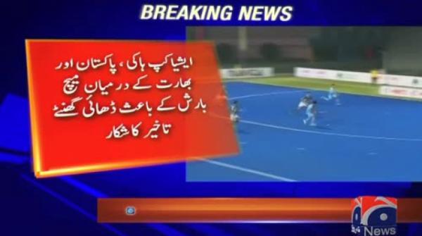 Hero Asia Cup: Rain delays Pakistan, India Super 4 face-off