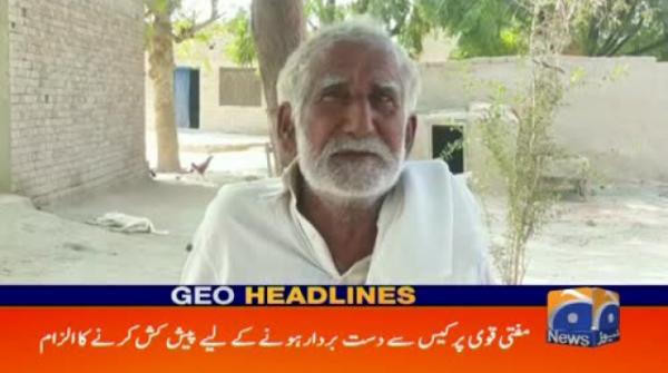 Geo Headlines - 08 PM 21-October-2017