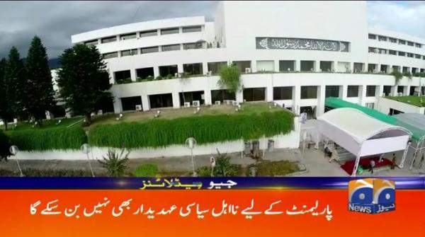 Geo Headlines - 03 PM 22-October-2017