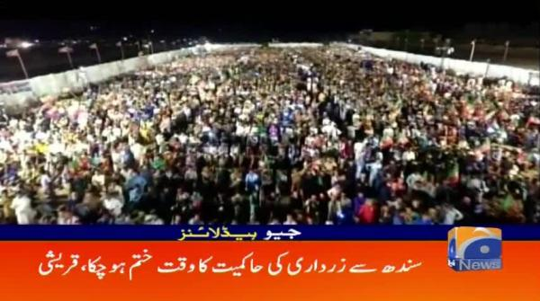 Geo Headlines - 08 PM - 22 October 2017