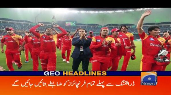 Geo Headlines - 02 PM 22-October-2017