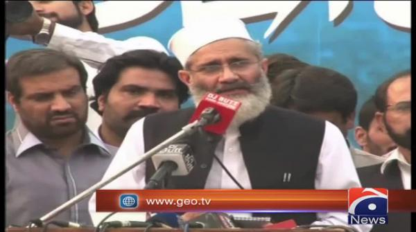 Mafia has taken over country, says Siraj-ul-Haq