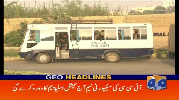 Geo Headlines - 09 AM 23-October-2017