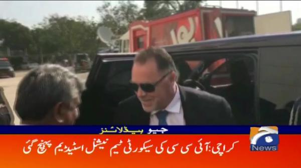 Geo Headlines - 11 AM 23-October-2017