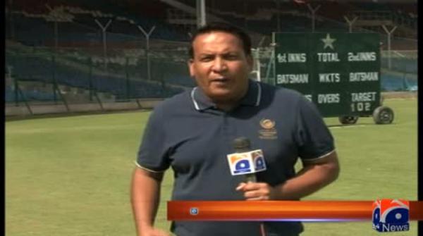 ICC security expert visits Karachi's National Stadium for PSL arrangements