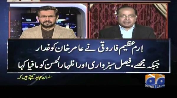 Farooq Sattar secretly meets PSP leaders: Salman Mujahid Baloch
