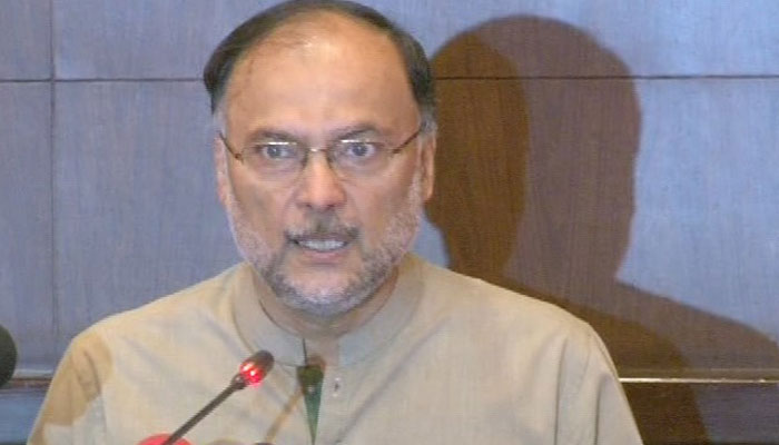 Ahsan Iqbal says Parliament an esteemed institution like army and judiciary