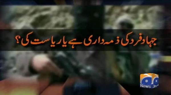 Jirga Promo - 28-October-2017