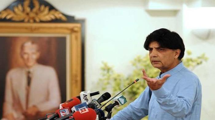 PML-N needs to rise above personal interests: Nisar