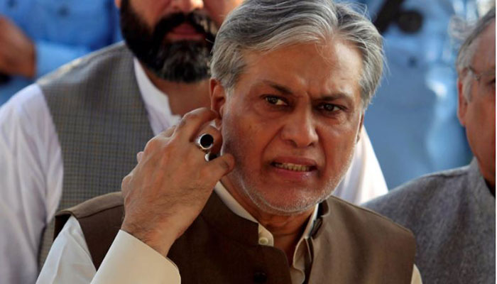 Accountability Court grants Dar's plea for exemption from appearance till Nov 8