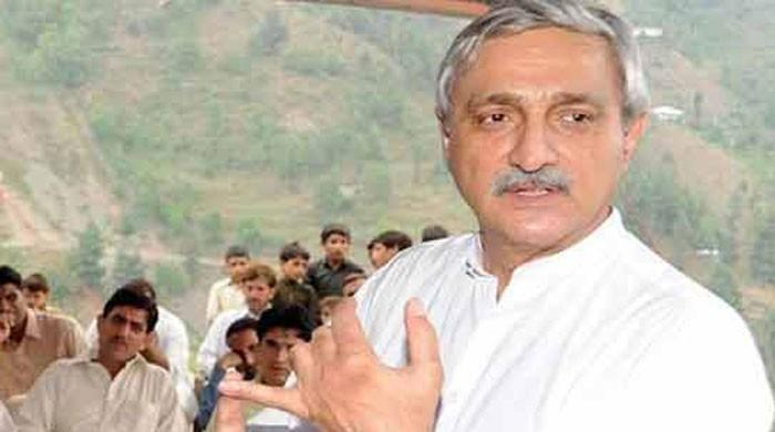 Jahangir Tareen submits trust's details in Supreme Court